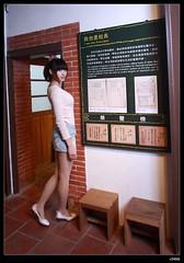 nEO_IMG__MG_8098 (c0466art) Tags: blue school light portrait cute girl beautiful female canon nice eyes asia long pretty legs sweet room young taiwan indoor skirt class short figure 5d lovely hight  c0466art