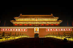 The forbidden city by night, Beijing, China (fabriziogiordano23) Tags: china city trip travel holiday history night square lights gate asia asien peace beijing forbidden journey porta mao pace asie luci piazza tiananmensquare 1001nights viaggi soe tiananmen notte cina peking emperor vacanze chine città storia imperatore pechino theforbiddencity proibita thegateofheavenlypeace piazzatiananmen portadellapaceceleste 1001nightsmagiccity mygearandme ringexcellence lacittàproibita flickrstruereflection1 rememberthatmomentlevel1