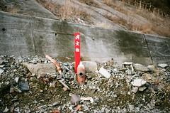 (slo:motion) Tags: abandoned japan earthquake tsunami  miyagi    minamisanriku   honsh thoku  utatsu march2012    2011thokuearthquakeandtsunami