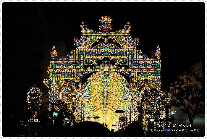 神戶光之祭典 (3).jpg