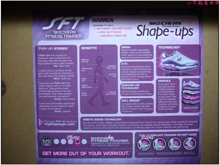 SKECHERS  Shape-ups (4).JPG