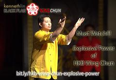 Black Flag Wing Chun Kung Fu Internal Power Demonstration (Hek Ki Boen Eng Chun) Tags: ip man wing chun yip donnie yen black flag hek ki boen