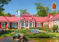 Peterhof. The Lower Park. The Chinese Garden. St.Petersburg. Russia (caijsa's postcards) Tags: peterhof stpetersburg gardens russia