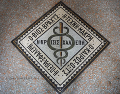 Liverpool Medical Institution Mosaic (.annajane) Tags: liverpoolmedicalinstitution liverpool uk england merseyside mosaic greek caduceus lmi floor tiles