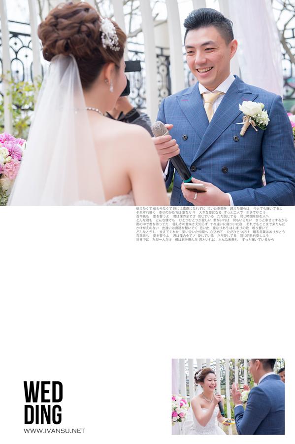 29650082075 4de782c56f o - [台中婚攝] 婚禮攝影@林酒店 汶珊 & 信宇