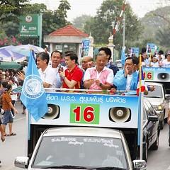 สงสัยจะรู้ตัวว่าเป็นรอง ตัวช่วยเพียบ #. ขึ้นรถแห่หาเสียงพร้อมกับ @Abhisit_DP  @Apirak_DP และทีมงาน ขอบคุณสำหรับดอกไม้และคำทักทายดีๆครับ #lovebkk #vote16 http://t.co/skF42eve