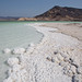 Salt crust at Lac Assal, Africa's lowest point