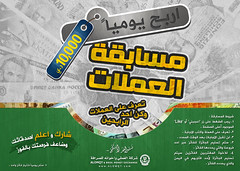 (  | Yahya Badheeb) Tags: logo design 3d designer web yahya                        badheeb