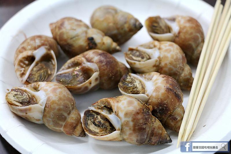 玖肆伍鮮海鮮燒烤蘆洲燒烤056
