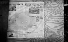 Orrible (Arne Kuilman) Tags: akarette xenon 50mm lens ilford xp2 nederland netherlands handheld c41 orrible panda kunst art billboard schneiderkreuznach xenon50mmf2 chinese rias achteringang