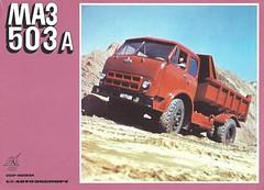 MAZ Soviet Era truck (Hugo-90) Tags: truck ads advertising soviet era belarus brochure minsk maz ma3