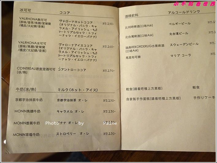 台北民生社區-六丁目咖啡 (6).JPG