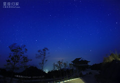 (ellie_yuan) Tags: star astronomy starrynight