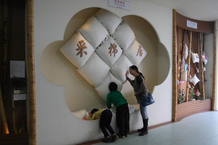 采棉居寢飾文化觀光工廠001
