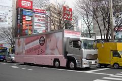 浜崎あゆみ 画像87