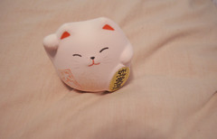 Lucky Cat (emily c ramsey) Tags: pink cat blurry chinese decoration ornament luckycat
