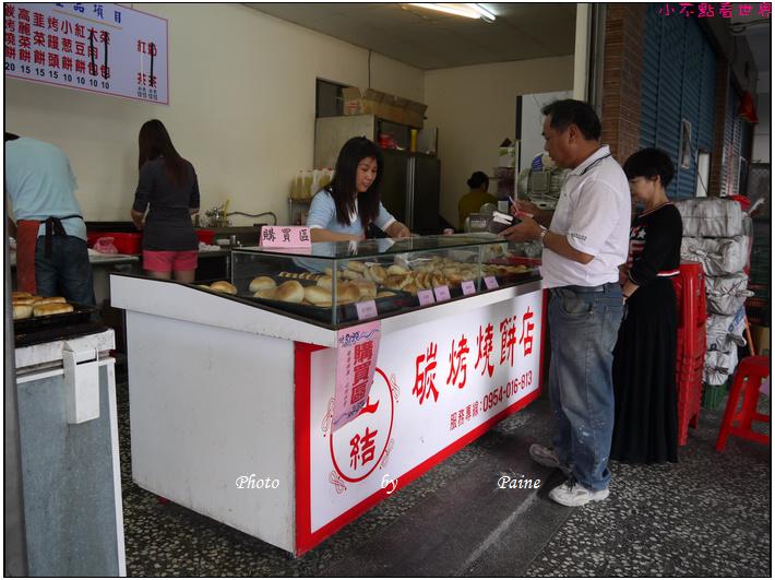 宜蘭五結碳烤燒餅店 (11).JPG