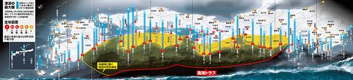 南海トラフ 画像11