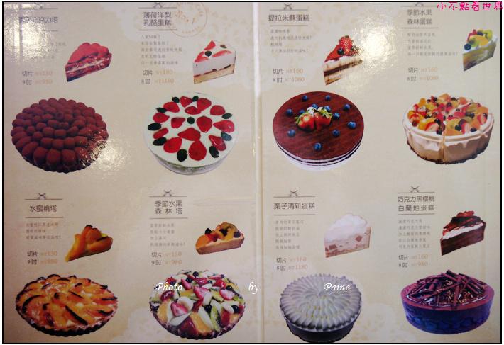 台北達洋咖啡館 (32).JPG