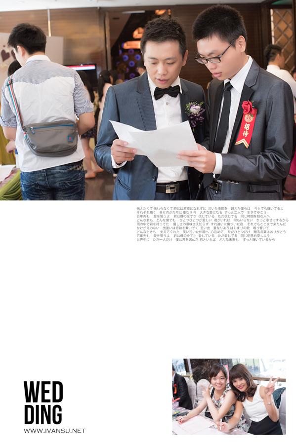 29021057664 ba699b3c63 o - [台中婚攝]婚禮攝影@雅園新潮 明秦&秀真