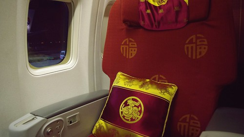 Onboard Business Class - Hainan Airlines