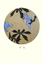 Monkshood (Japanese Flower and Bird Art) Tags: flower monkshood aconitum chinense ranunculaceae jakuchu ito ukiyo woodblock picture book japan japanese art readercollection