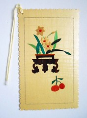 Chinese bookmark 4 (tengds) Tags: bookmark chinese chinesebookmark bamboo plant flowers leaves table oranges yellow orange green brown cream handmade papercraft tengds