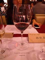 Francois Martenot ,Cote de Nuits Villages2008    (slowpoke_taiwan) Tags: coffee night cafe wine burgundy taiwan winetasting jc tasting  2008  lugang township coffeebar   chunghua   lukang   hitea      lukangtownship  cotedenuitsvillages     chunghuacounty    134  hiteacafe hiteacoffee  francoismartenot cotedenuitsvillages2008     burgundynight  burgundynight 134 134   cotedenuitsvillages2008