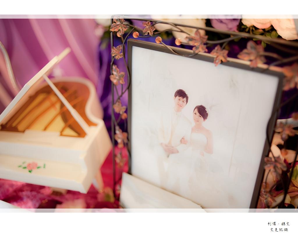 利偉&鏸文041