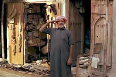 Film 2 1978 Doha Departure 21 (Phytophot) Tags: old souk 1978 cobbler doha qatar