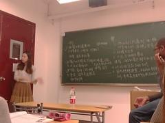HTC Radar C110e_002218 (ShanghaiLive) Tags:
