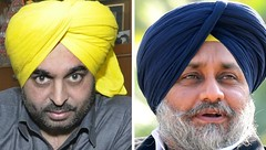 Bhagwant Maan declares to contest assembly elections from Sukhbir Badal's Jalalabad constituency (Punjab News) Tags: punjabnews punjab news government aap sadbjp