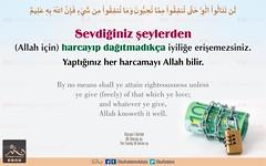 Kerim Kur'an - Ali mran 92 (Oku Rabbinin Adiyla) Tags: allah kuran islam ayet verse god religion bible muslim rahman ayetler ayetullah zekat fitre yardm aid sadaka iyilik genesis money