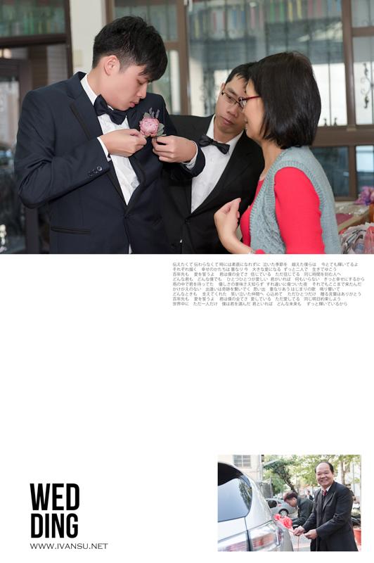 29441566910 7e4d257f94 o - [台中婚攝] 婚禮攝影@展華花園會館 育新 & 佳臻