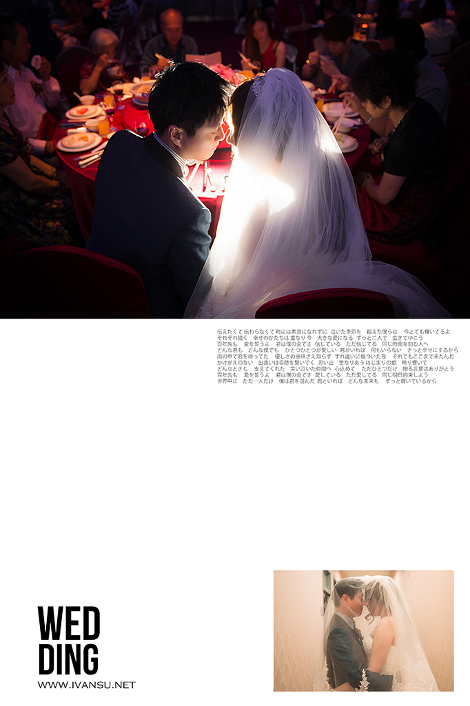 29655846782 3832d908a8 o - [婚攝] 婚禮攝影@長億婚宴會館 冠伶 & 震翔