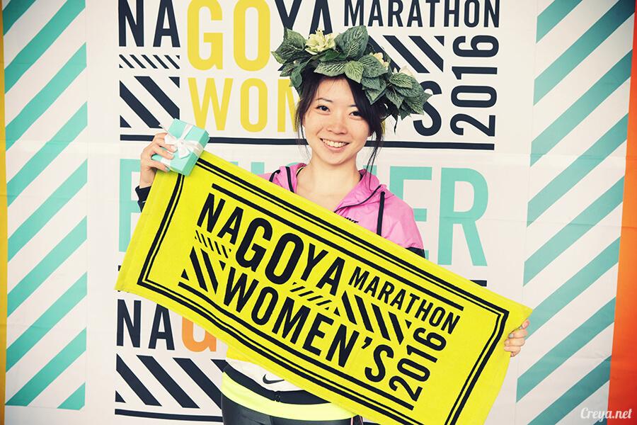 2016.09.18 ▐ 跑腿小妞▐ 42 公里的笑容,2016 名古屋女子馬拉松 01