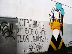 Donald Duck in Suzdal (lubovphotographer) Tags:           2016 donaldduck suzdal wall walking duck cartooncharacter wish street streetart graffiti playingwitheffects  flyeranano9