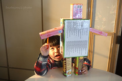 _MG_3879 (baobao ou) Tags: family boy kids funny asia child 52weeks familygetty2011