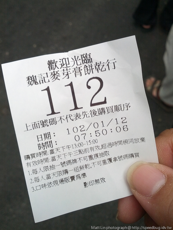 2013-01-12 13.12.14