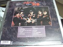 原裝絕版 1987年  南野陽子 Yoko Minamino スケバン刑事 LP 中古品 2