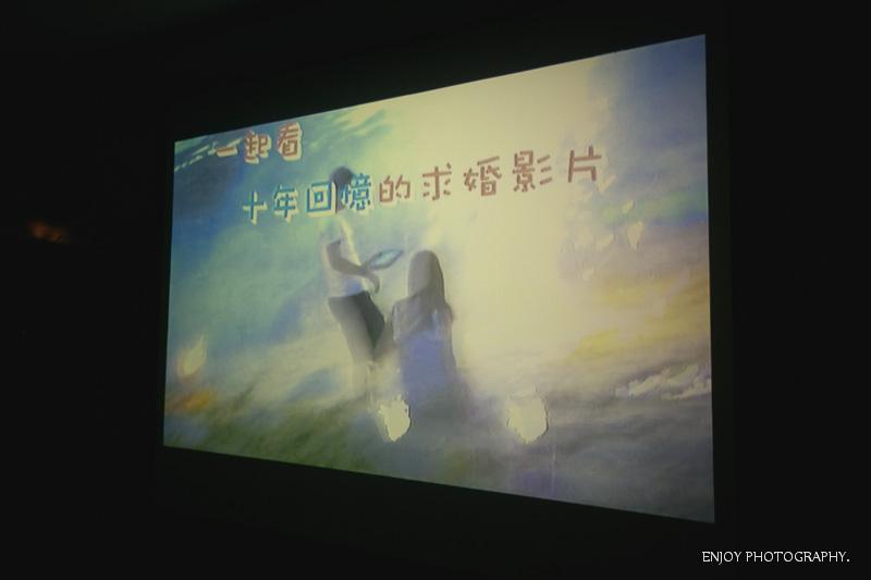 侑蒼 侑玲 結婚-0208.jpg
