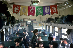 CR - Chinese Railways : Hard Class, 13-03-1994 (Paul van Baarle) Tags: china train interior interieur chinese eisenbahn railway zug railways treno cr trein spoorwegen ferrocarril ferrovia cheminsdefer inneneinrichtung