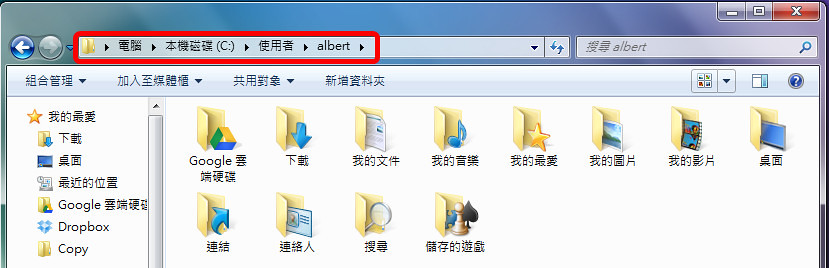 【APP推薦】免費雲端空間.Copy