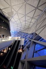 IMG_8490 (trevor.patt) Tags: guangzhou china architecture opera gallery expressionist chanel canton zha
