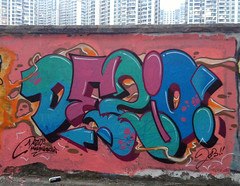 Simple Dezio (Dezio one) Tags: china graffiti shanghai moganshan mct xit dezio ajt kcw clw