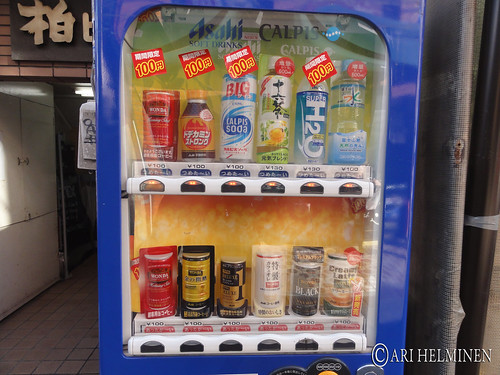 100 yen vending machine