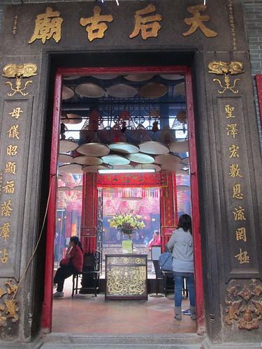 香港天后古廟003