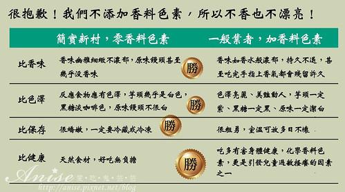 簡實新村_028.jpg