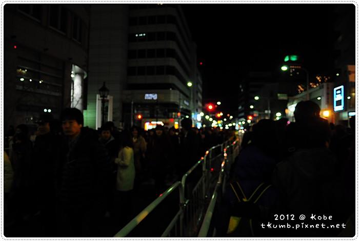 神戶光之祭典 (1).jpg