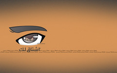 #  (..W7..) Tags: illustration cartoon seven wisdom doha qatar  qatari  qataria        wisdomseven